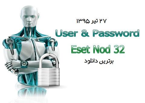 رمز و کد آپدیت نود32 یکشنبه 27 تیر 1395