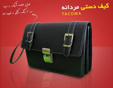 کیف دستی مردانه Tacoma
