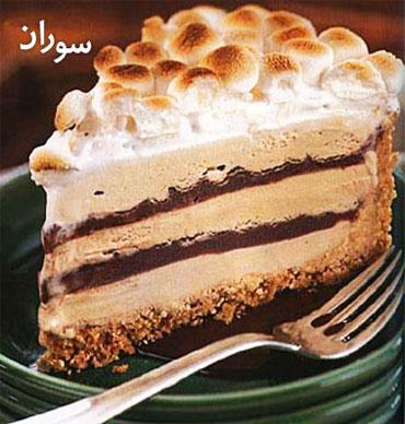 طرز تهیه کیک بستنی اسفنجی
