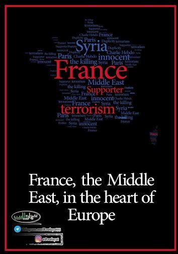 پوستر فرانسه خاور میانه ای در قلب اروپا