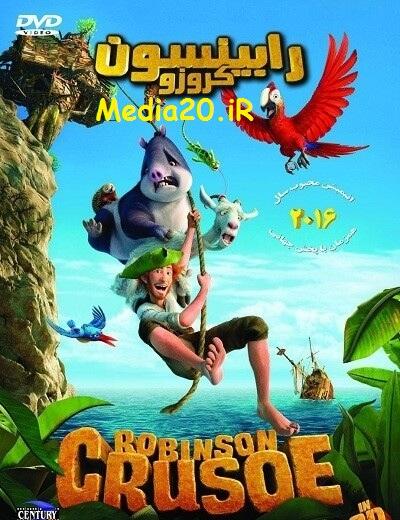 دانلود انیمیشن 2016 robinson crusoe با دوبله فارسی