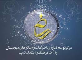 بزودی>نماد مرکز توسعه فناوری اطلاعات و رسانه های دیجیتال