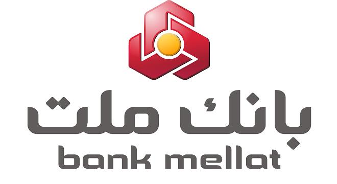 همراه بانک ملت | bankmellat