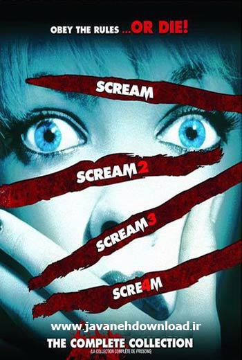 دانلود کالکشن فیلم های جیغ Scream Collection 1996-2011