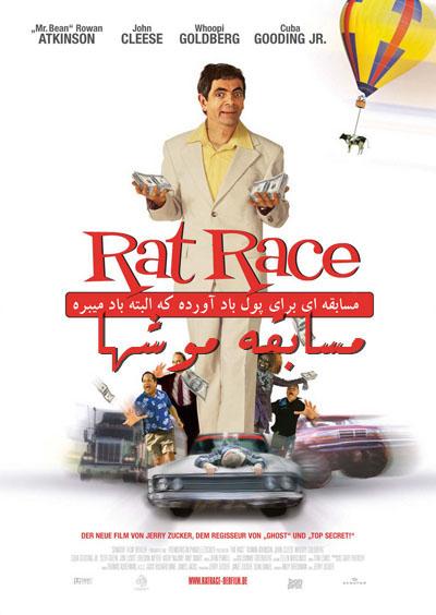 دانلود فیلم مسابقه موشها با دوبله فارسی - Rat Race 2001