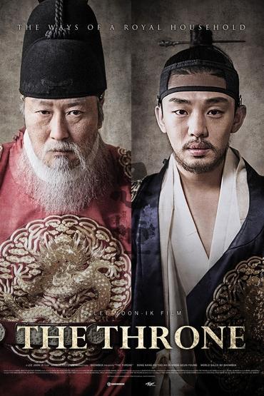 دانلود فیلم The Throne 2015