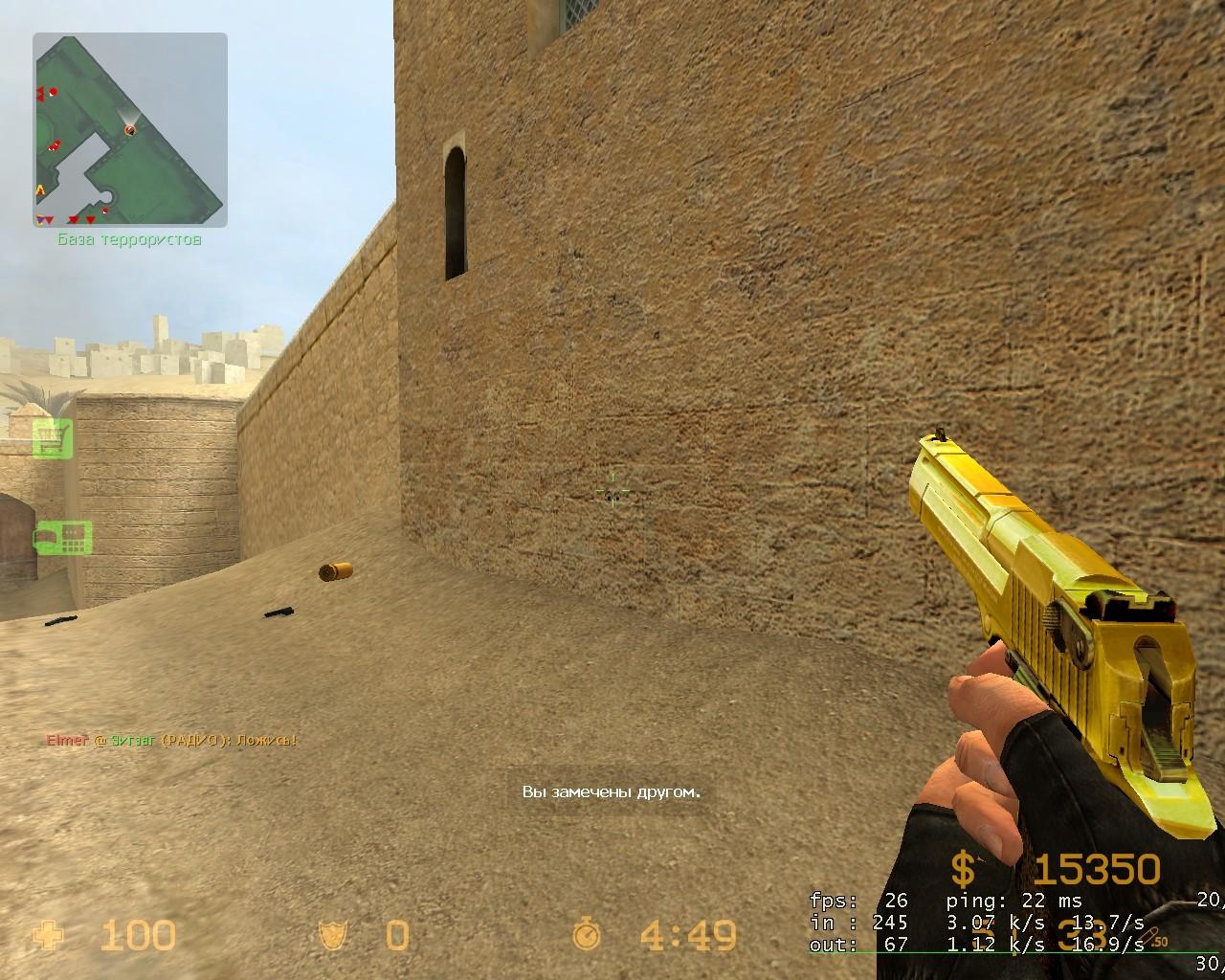 دانلود اسکین Desert | golden Deagle برای کانتر سورس