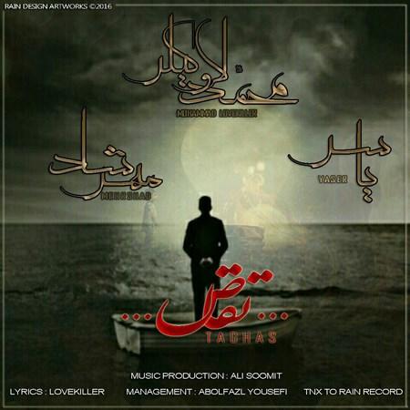 دانلود آهنگ جدید محمد لاو کیلر و یاسر و مهرشاد بنام تقاص