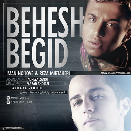 http://rozup.ir/view/1723764/Iman-No-Love-Reza-Mir-Taheri-Behesh-Begid.jpg
