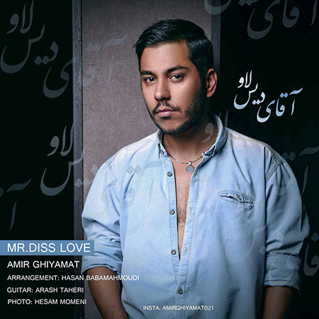 http://rozup.ir/view/1723780/Amir-Ghiyamat-%E2%80%93-Aghaye-Diss-Love.jpg