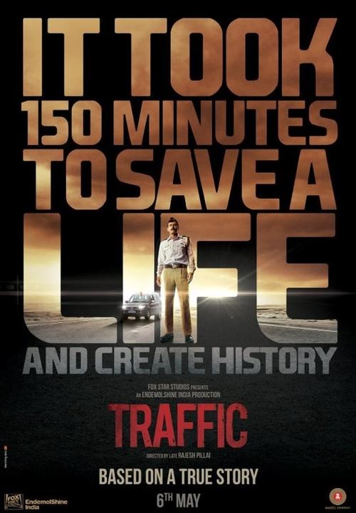 دانلود رایگان فیلم Traffic 2016