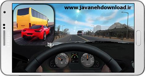 راننده ترافیک برای اندروید + پول بی نهایت