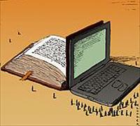 طرح کارآفرینی نشر کامپیوتری