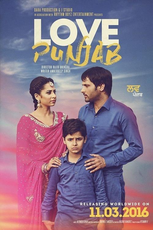 دانلود رایگان فیلم Love Punjab 2016