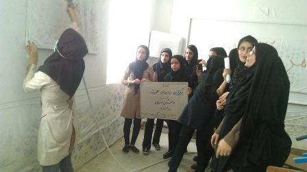 اردوی هجرت دانش آموزی