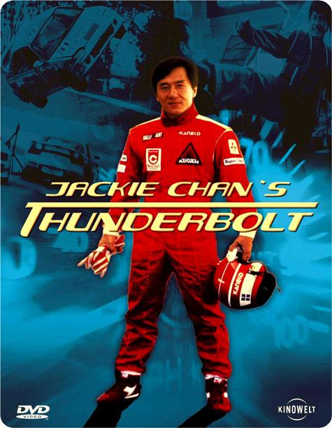 دانلود فیلم Thunderbolt 1995