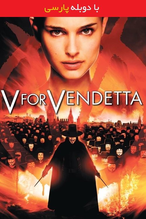 دانلود رایگان دوبله فارسی فیلم انتقام جو V for Vendetta 2005