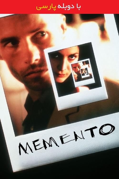 دانلود رایگان دوبله فارسی فیلم حافظه Memento 2000
