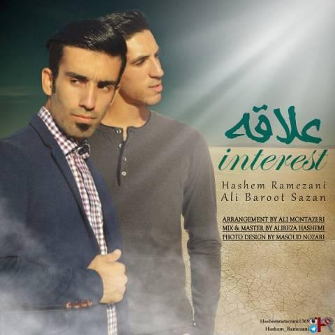 دانلود آهنگ جدید هاشم رمضانی و علی باروت سازان به نام علاقه