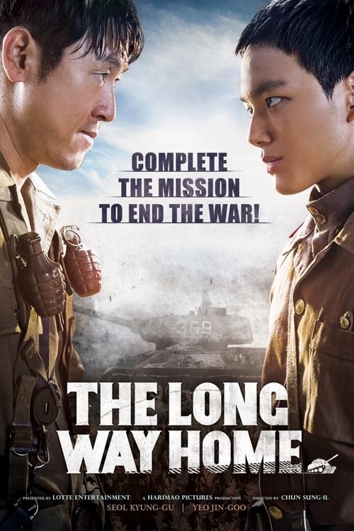 دانلود رایگان فیلم The Long Way Home 2015