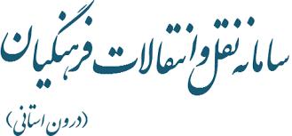 آخرین جزئیات نقل و انتقالات فرهنگیان اعلام شد