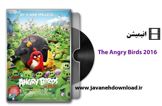 دانلود انیمیشن خارجی پرندگان خشمگین The Angry Birds 2016