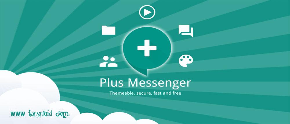 دانلود Telegram Plus Messenger 3.10.1.3 – تلگرام پلاس اندروید + Themes