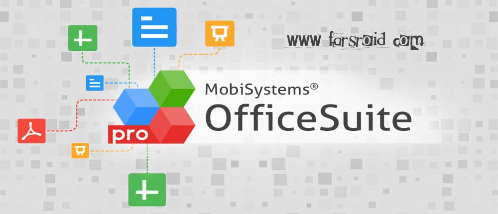 دانلود OfficeSuite 8 Pro + PDF 8.7.5445 – آفیس سوئیت 8 اندروید!