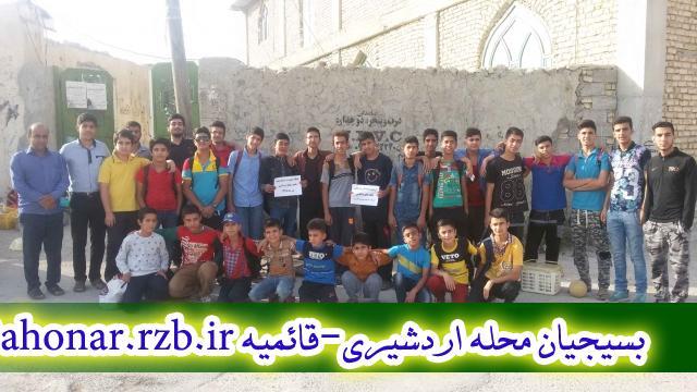 اردوی حلقه های صالحین بسیجیان محله اردشیری شهر قائمیه