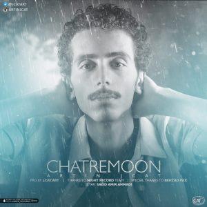 دانلود آهنگ جدید آرتین جی کت بنام چترمون