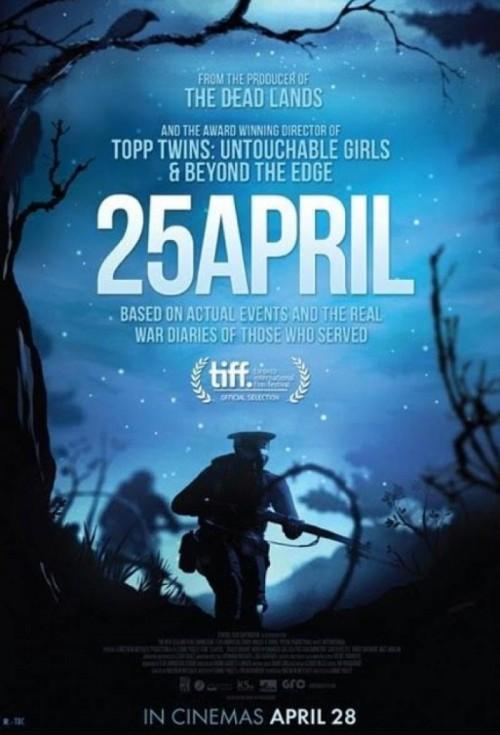 دانلود رایگان مستند 25 April 2015