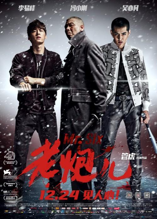 دانلود رایگان فیلم Mr. Six 2015