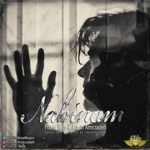 دانلود آهنگ جدید پوریا نایس و آرمین امیرزاده به نام نبینم