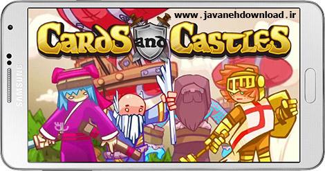 دانلود بازی Cards and Castles 3.0.08 – کارت ها و قلعه ها برای اندروید