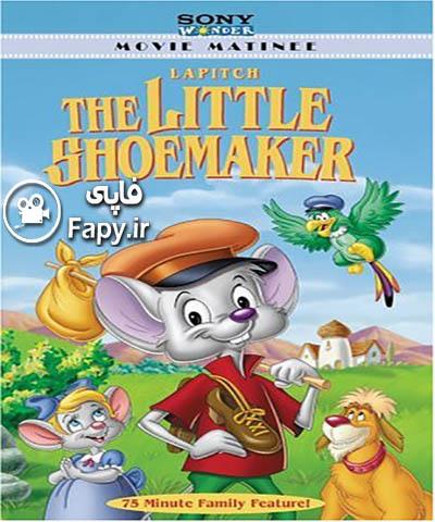 دانلود انیمیشن Lapitch the Little Shoemaker 2000 با دوبله فارسی
