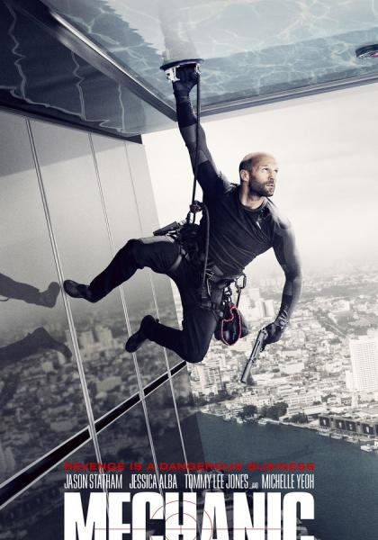 دانلود فیلم Mechanic: Resurrection 2016