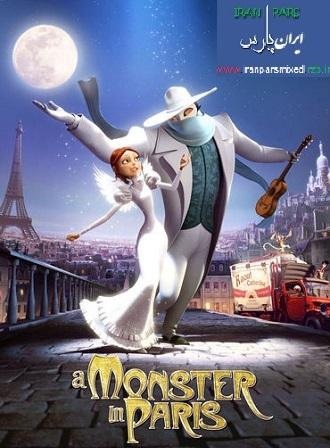 دانلود انیمیشن هیولایی در پاریس A Monster in Paris