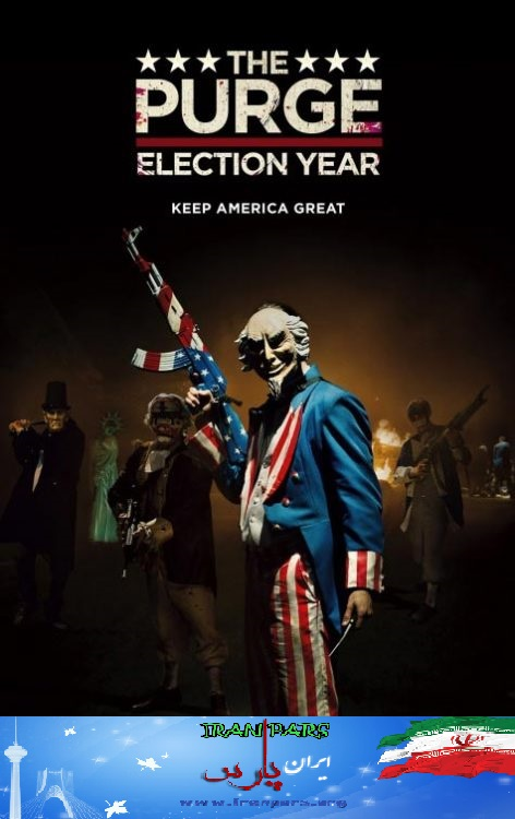 دانلود فیلم The Purge: Election Year 2016