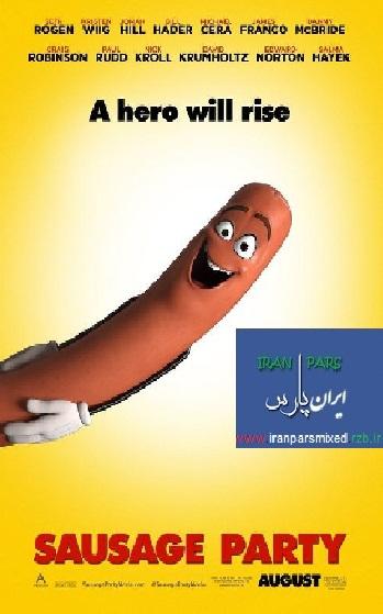 دانلود انیمیشن Sausage Party 2016 – پارتی سوسیس ها ۲۰۱۶