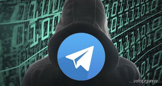 تلگرام هک شده و شماره تلفن، چت و ارتباطات 15 میلیون ایرانی در اختیار هکر هاست