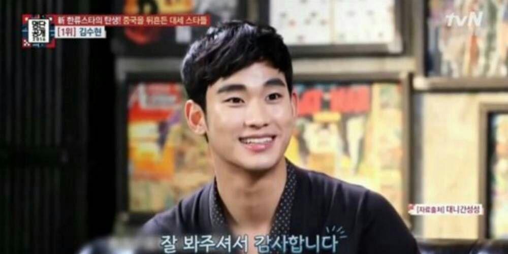 به نظرتون درآمد کیم سوهیون به عنوان مشهورترین ستاره موج کره در چین چقدره؟🤔