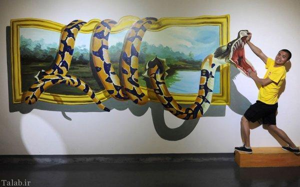 نمایشگاهی در چین با تصاویر سه بعدی