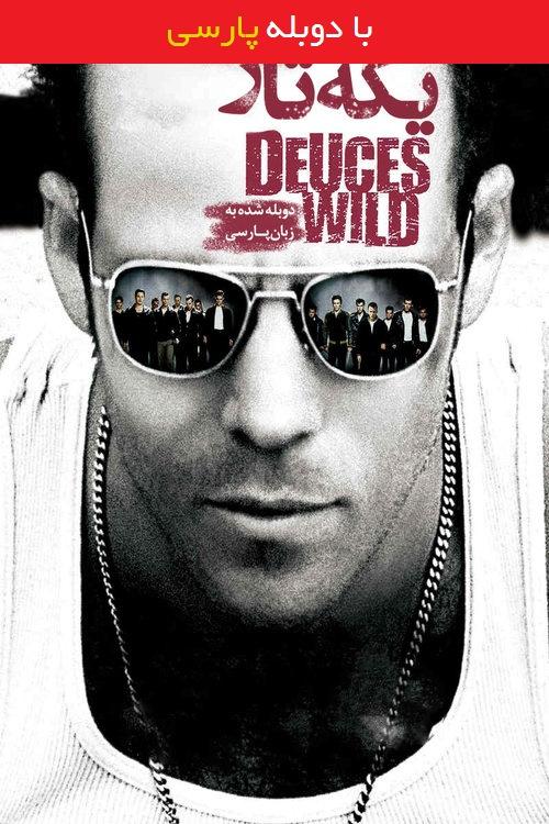 دانلود رایگان دوبله فارسی فیلم یکه تاز Deuces Wild 2002