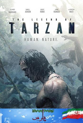 دانلود فیلم افسانه تارزان The Legend of Tarzan 2016