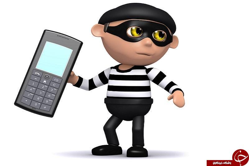 اموزش ردیابی گوشی به سرقت رفته