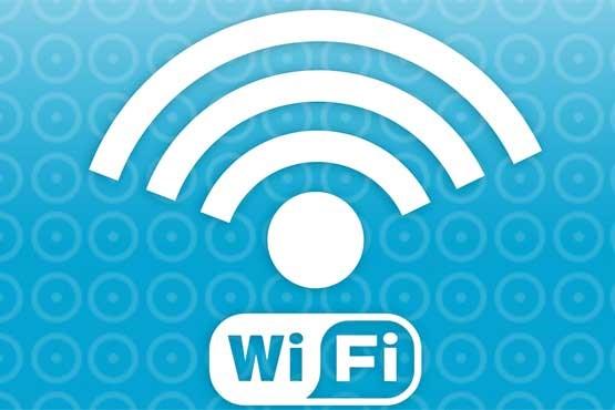 خطرات wifi