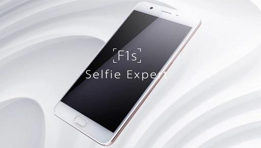 رونمایی گوشی اوپو F1s با دوربین سلفی ۱۶ مگاپیکسلی رسما اعلام شد