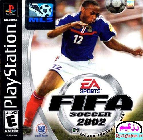 دانلود بازی FIFA 2002