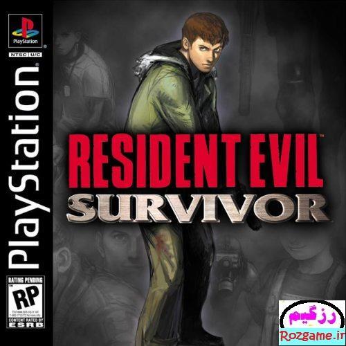 دانلود بازی Resident Evil - Survivor