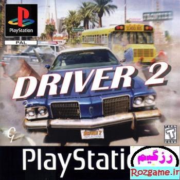 دانلود بازی Driver 2